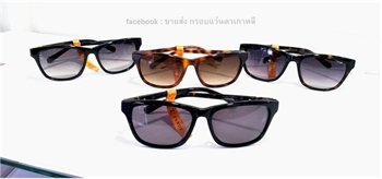 Picture of TANDY SUNGLASSES ( 5003)